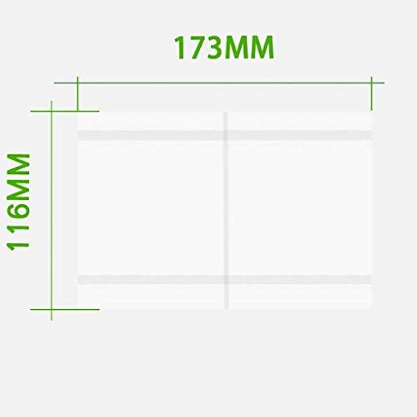 急いで親密な再現するトイレットペーパー、30パック、4つの層、60は描画し、240トイレットペーパートイレットペーパー