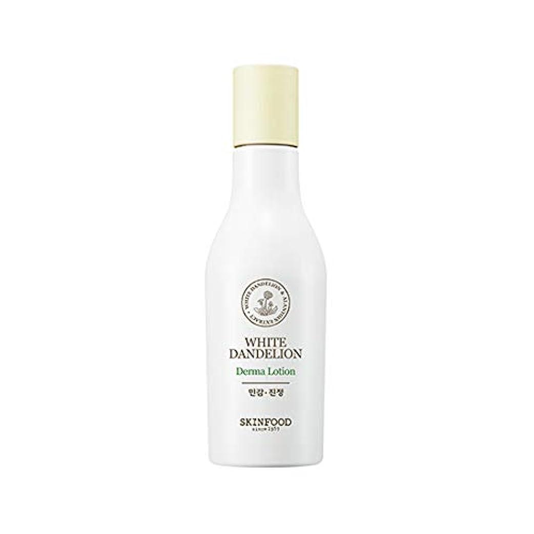同行抵抗カッターSkinfood ホワイトタンポポダーマローション/White Dandelion Derma Lotion 150ml [並行輸入品]