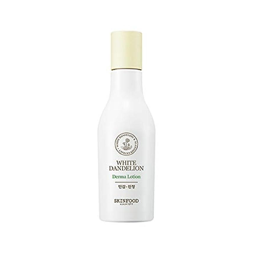 アイドル繊維除去Skinfood ホワイトタンポポダーマローション/White Dandelion Derma Lotion 150ml [並行輸入品]