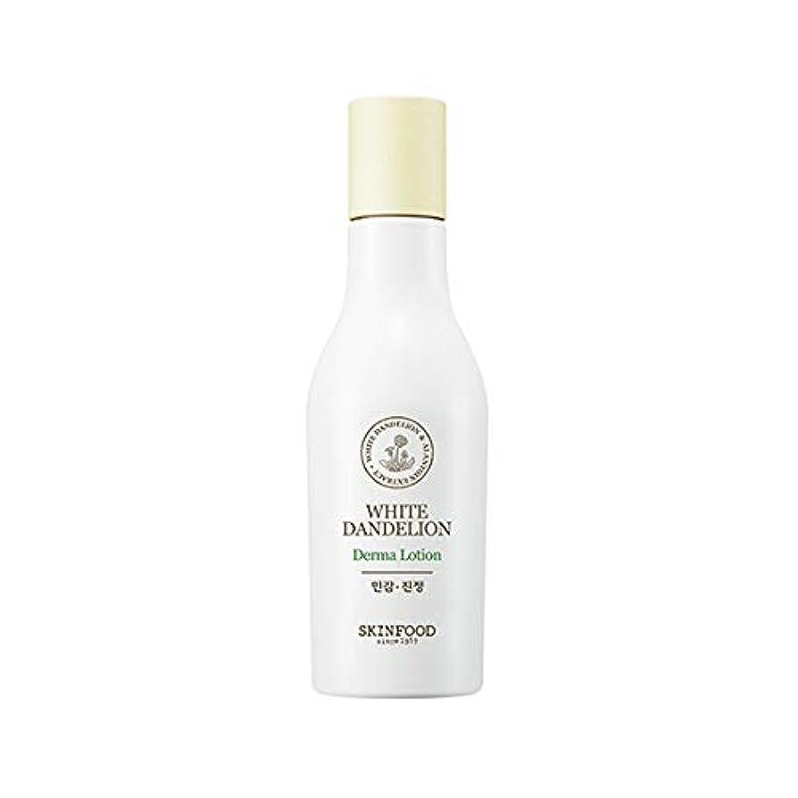 リスナーびっくりする超高層ビルSkinfood ホワイトタンポポダーマローション/White Dandelion Derma Lotion 150ml [並行輸入品]