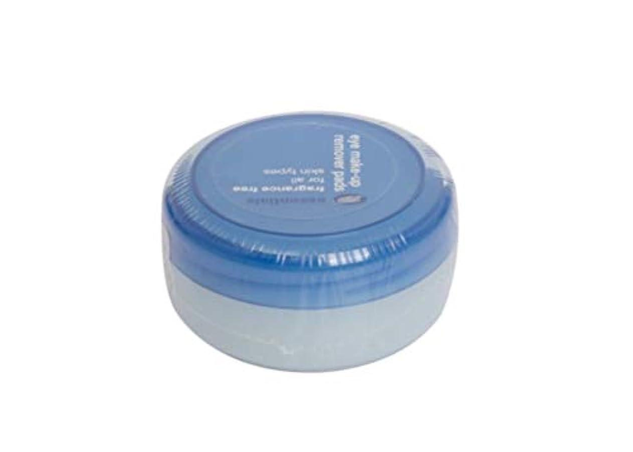節約投獄本物のessentials☆アイメイクリムーバーパット40枚入り(無香)eye make-up remover pads 40pcs(fragrance free)[並行輸入品]