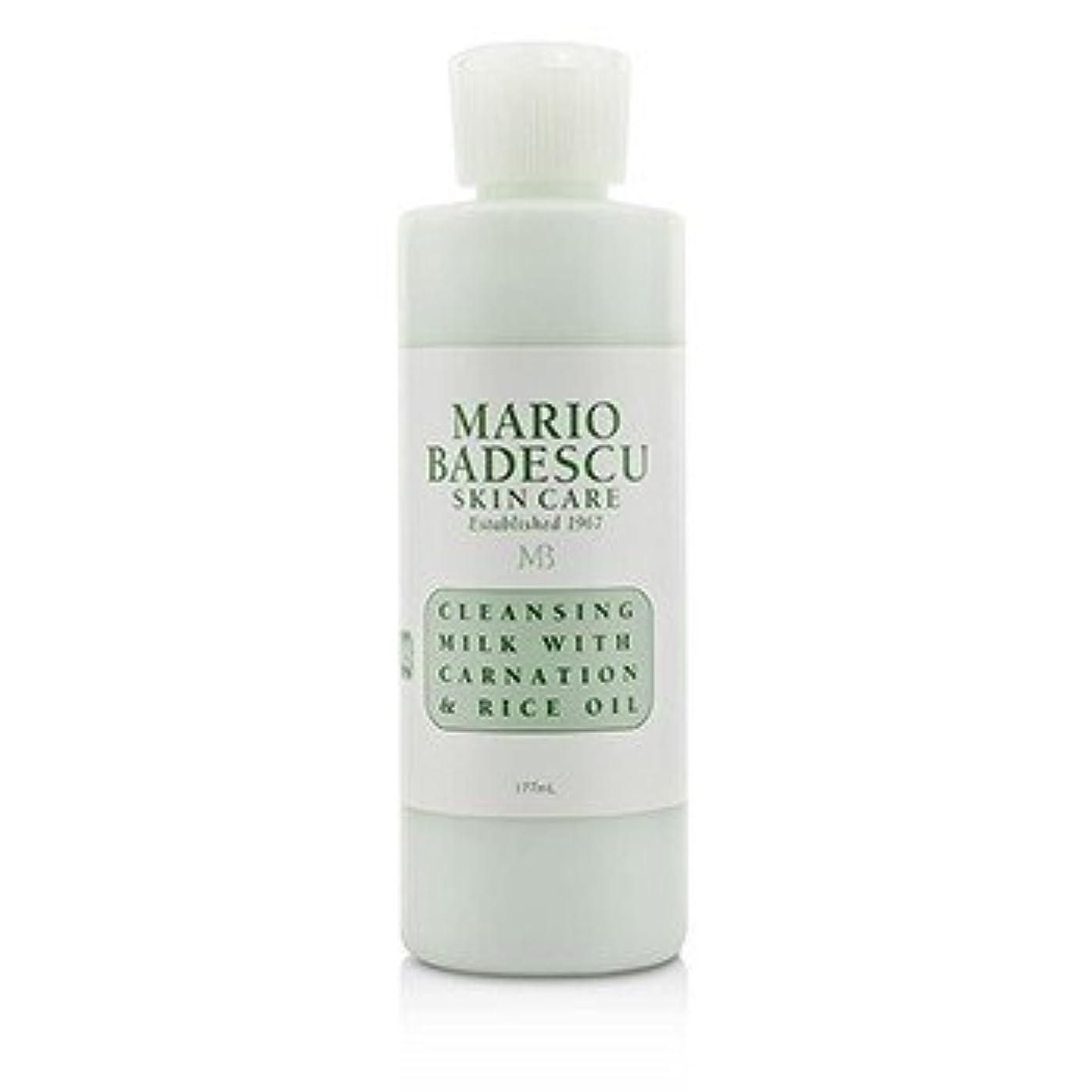 配管工手荷物ジャズ[Mario Badescu] Cleansing Milk With Carnation & Rice Oil - For Dry/ Sensitive Skin Types 177ml/6oz