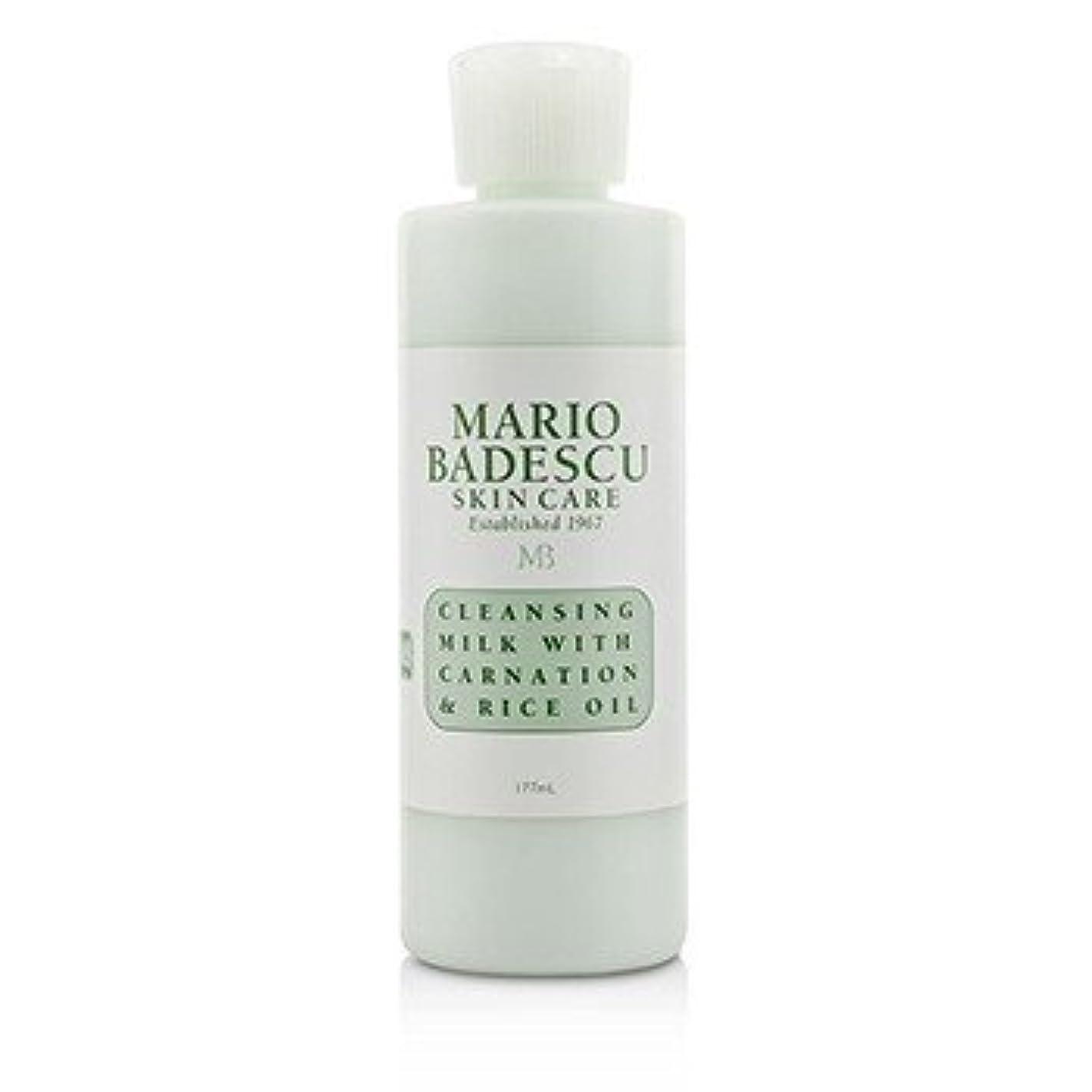 とらえどころのないあいまいサンダル[Mario Badescu] Cleansing Milk With Carnation & Rice Oil - For Dry/ Sensitive Skin Types 177ml/6oz