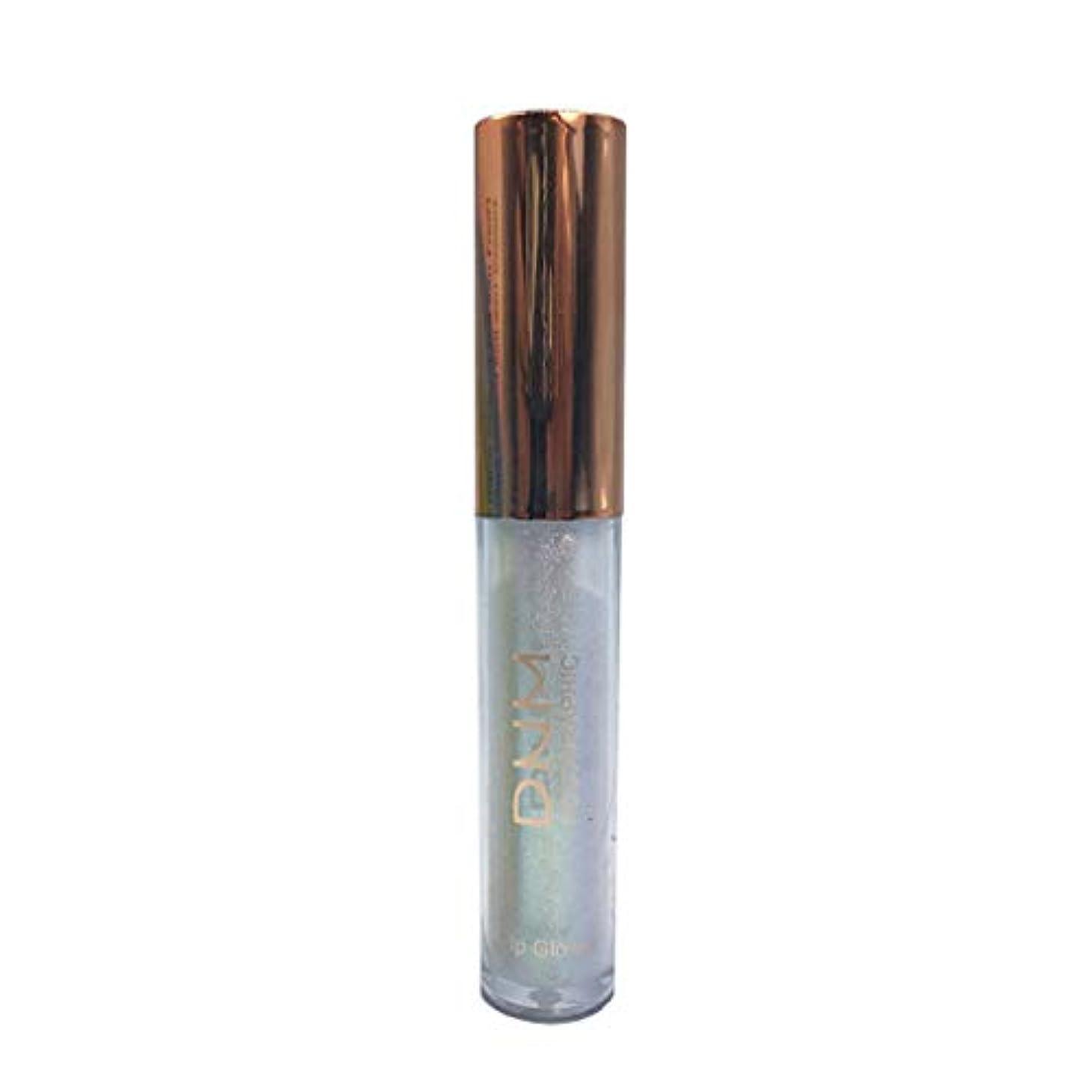 彼の記念碑的な原子炉リップクリーム 液体 キラキラ ピンク 紫系 軽い 口紅 唇 リップバーム 光沢 分極 防水 長続き リップラインの色を鮮やかに描くルージュhuajuan (A)