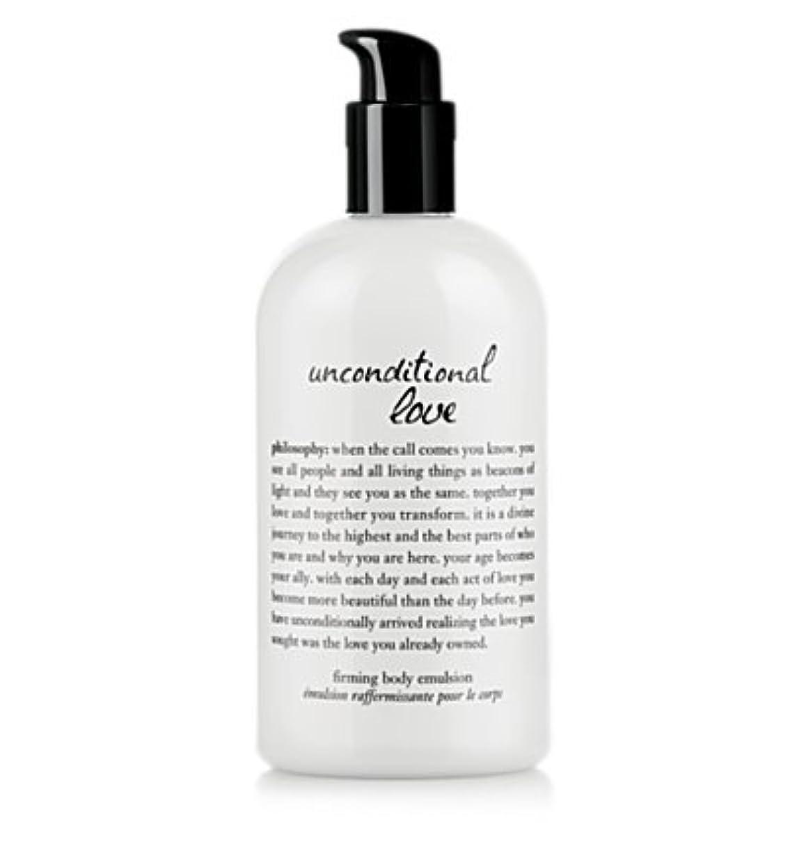 対立懺悔インテリアunconditional love (アンコンディショナルラブ ) 16.0 oz (480ml) perfumed firming body emulsion for Women