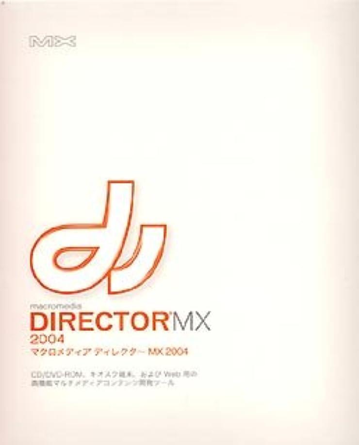 限りかわす倍増Director 10 日本語版