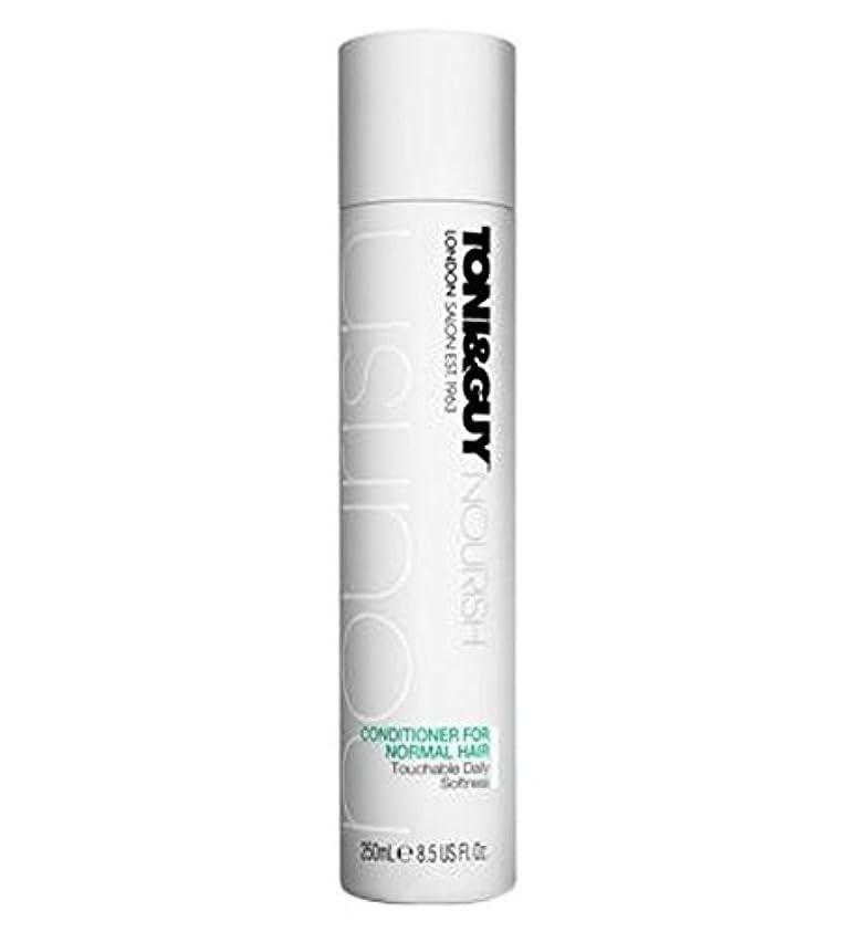 物理的にランドマーク安全なToni&Guy Conditioner for Normal Hair 250ml - ノーマルヘア250ミリリットルのためのトニ&男コンディショナー (Toni & Guy) [並行輸入品]