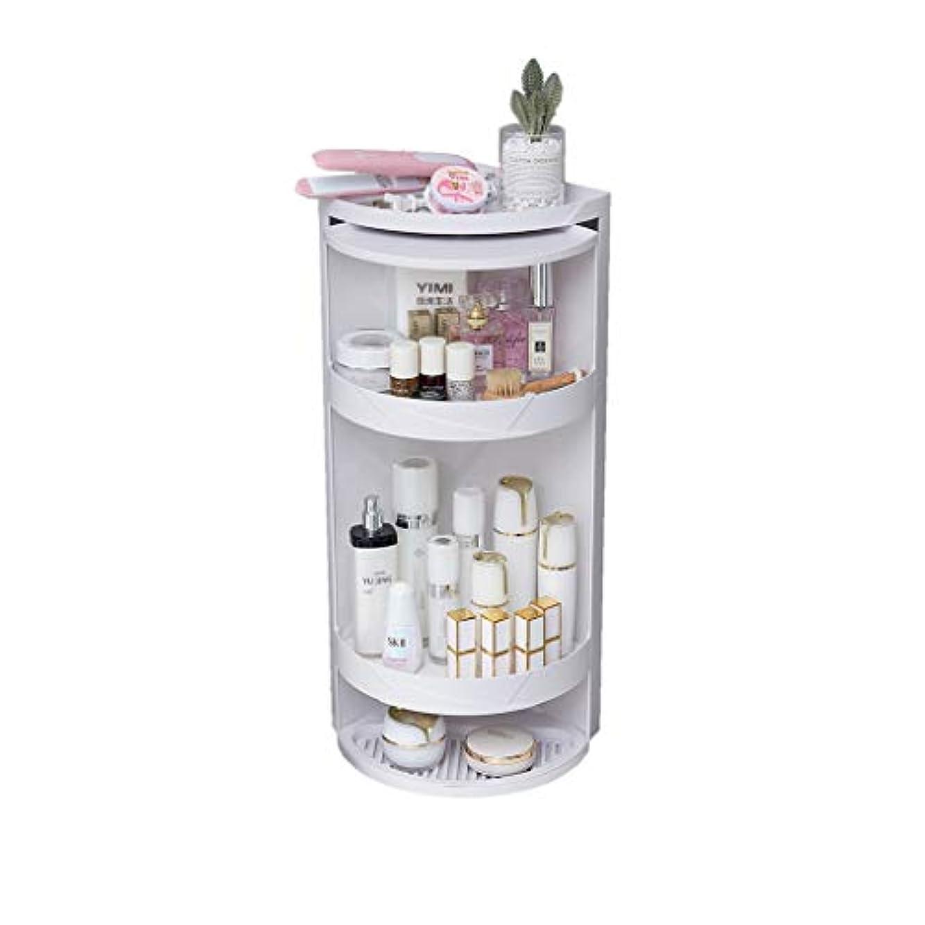 匿名記念碑的な主流洗濯テーブル化粧品収納ボックスホルダー360度回転防塵浴室スキンケア収納ラック