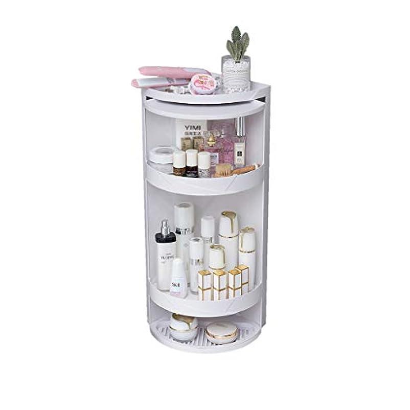 傾く蒸留ネクタイ洗濯テーブル化粧品収納ボックスホルダー360度回転防塵浴室スキンケア収納ラック