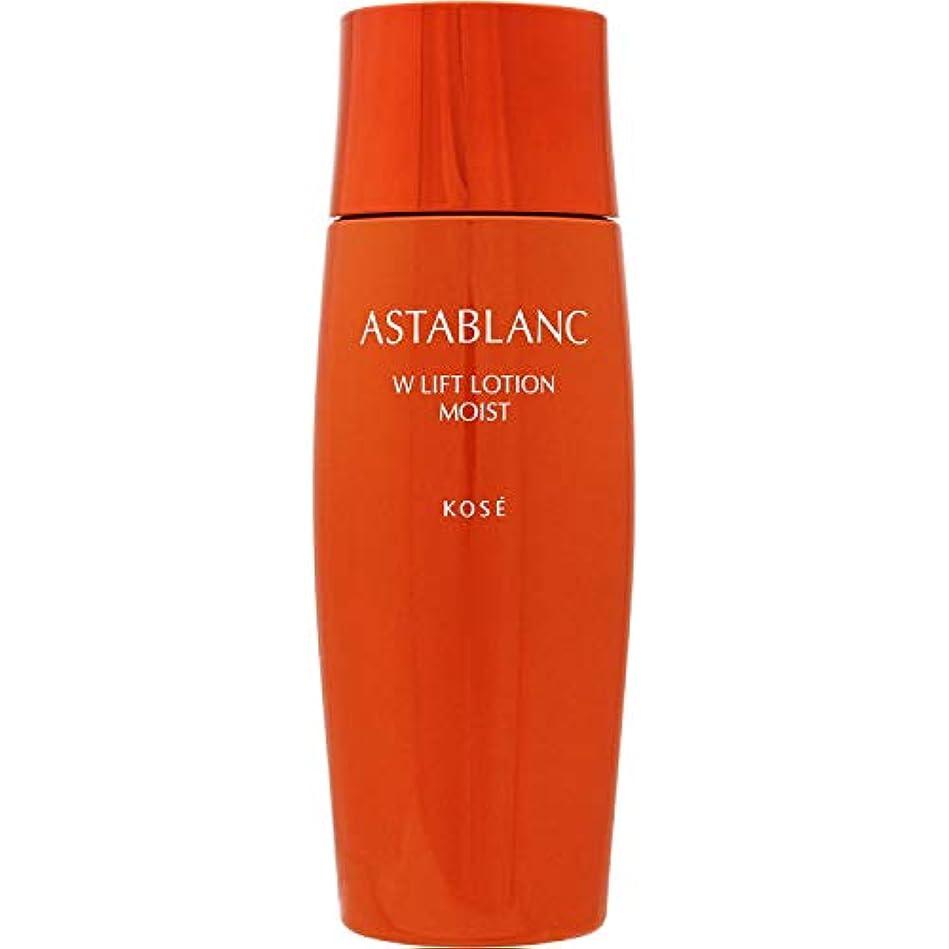 法廷トレーニングロッカーASTABLANC(アスタブラン) アスタブラン Wリフト ローション しっとり 化粧水 140mL
