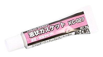 キタコ(KITACO) 液状ガスケット 5G KC-027(シリンダーヘッド/ マニホールド用) 0900-969-00010