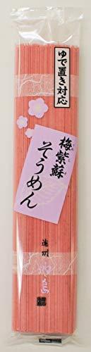 池島 ゆで置き対応梅紫蘇そうめん 110g×10袋