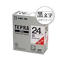 (業務用セット) 「テプラ」PROシリーズロングタイプテープ 白に黒文字 24mm 【×3セット】