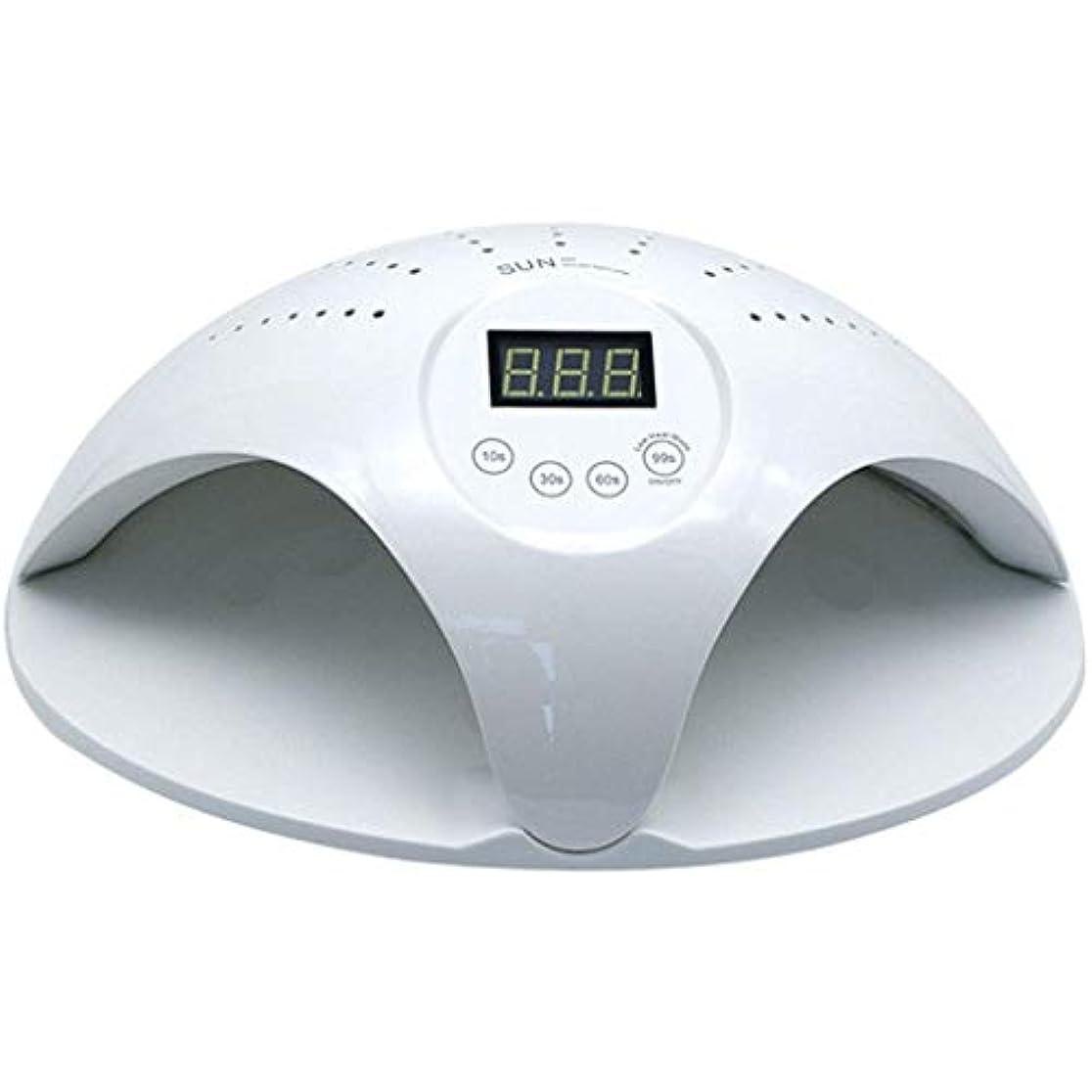 バーほとんどない恩赦BEIHUAN 48WプロフェッショナルUV LEDジェルネイルランプポーランド硬化乾燥機ライトスマート10月30日/ 60 / 99Sホワイトを設定する4タイマーで自動検出