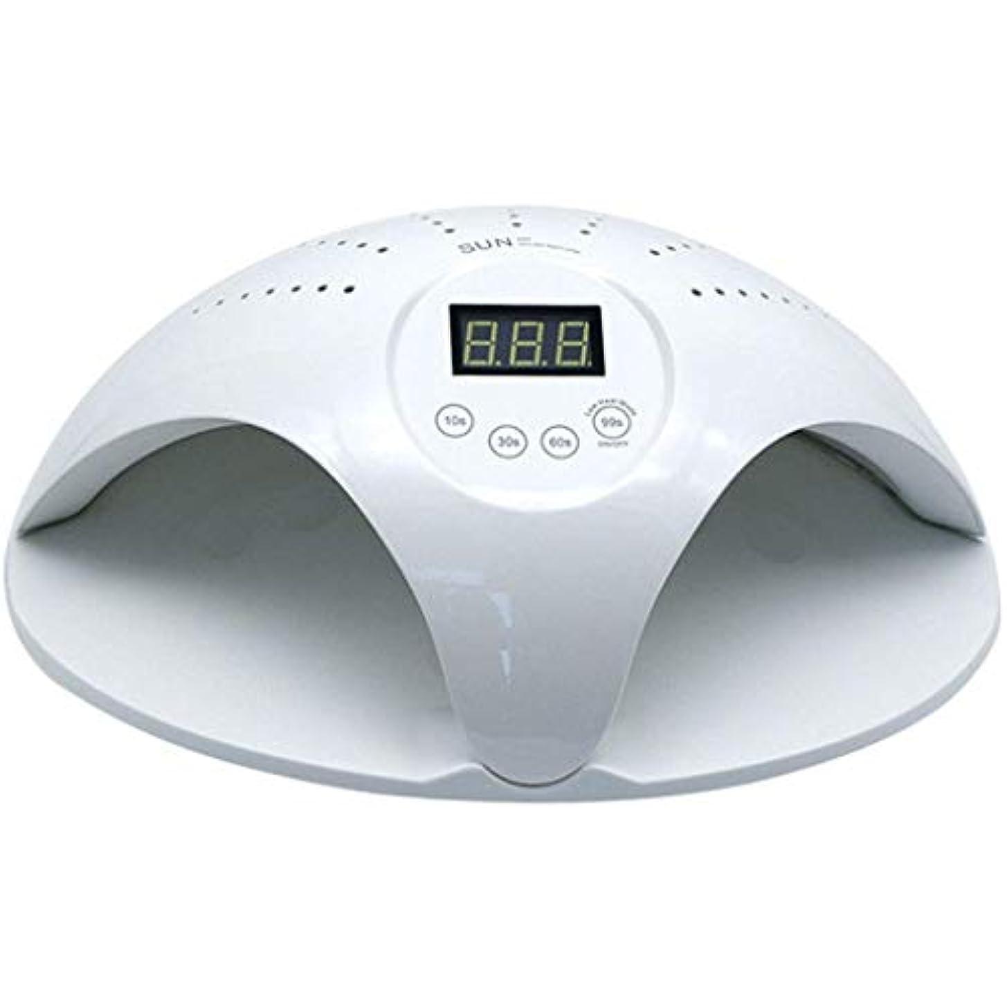 謙虚おっと鈍いBEIHUAN 48WプロフェッショナルUV LEDジェルネイルランプポーランド硬化乾燥機ライトスマート10月30日/ 60 / 99Sホワイトを設定する4タイマーで自動検出