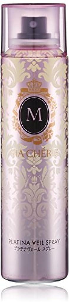 ビール集中満足マシェリ プラチナヴェール スプレー 仕上げ用 100g