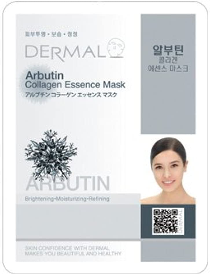 魅力的不利益減衰Dermal(ダーマル) シートマスク アルブチン 100枚セット