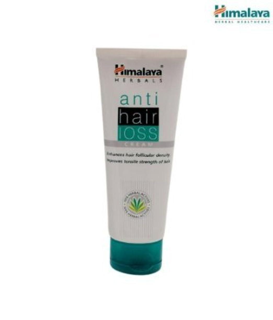 焦げ落とし穴寺院Himalaya Anti Hair Loss Cream - 100ml