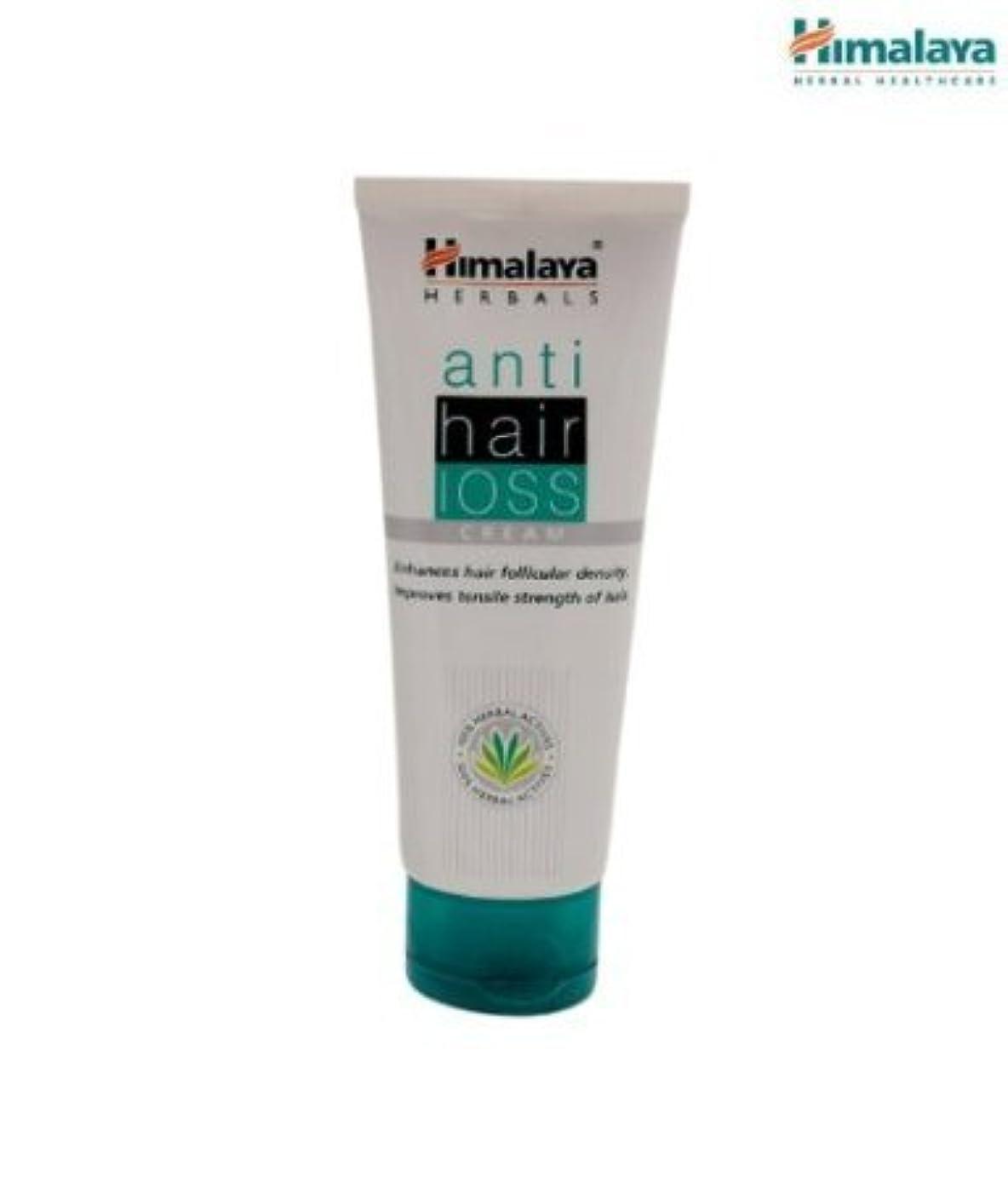 ひいきにする憲法壮大Himalaya Anti Hair Loss Cream - 100ml