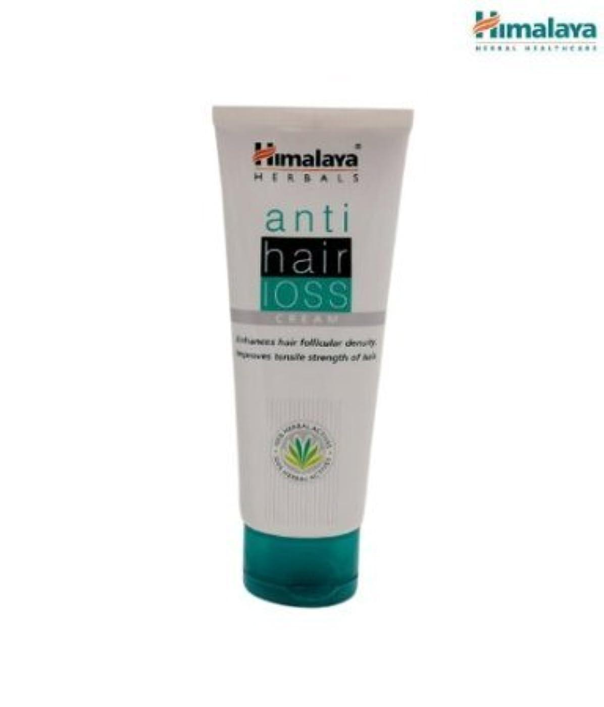風邪をひく移住する花瓶Himalaya Anti Hair Loss Cream - 100ml