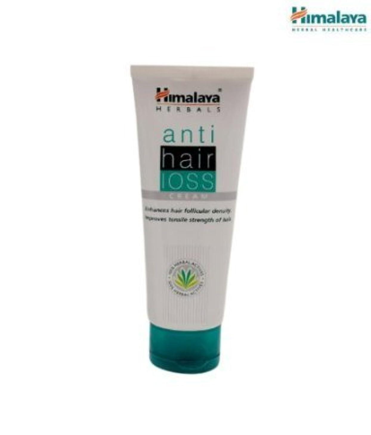 陽気な熱狂的な部分的Himalaya Anti Hair Loss Cream - 100ml