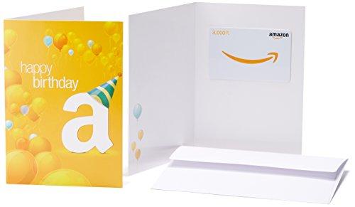 Amazonギフト券(グリーティングカードタイプ ) - 3,000円 (誕生日)