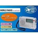 ELPA ラジオ ER-C57WR