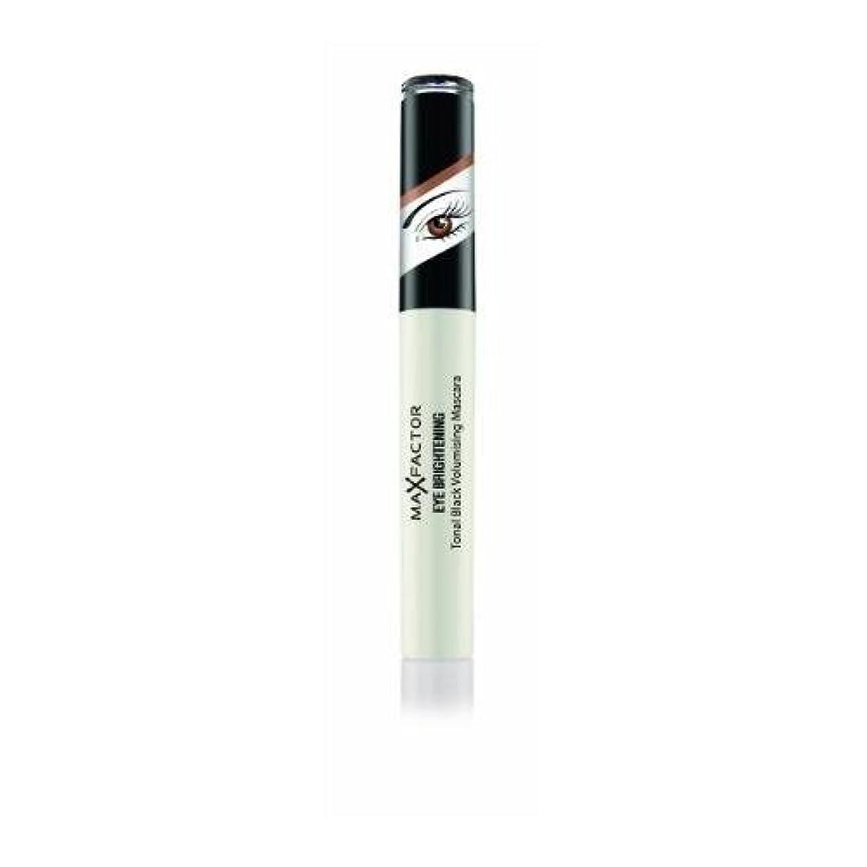 訪問囲い一方、Max Factor Eye Brightening Mascara for Brown Eyes 7.ml Black Pearl