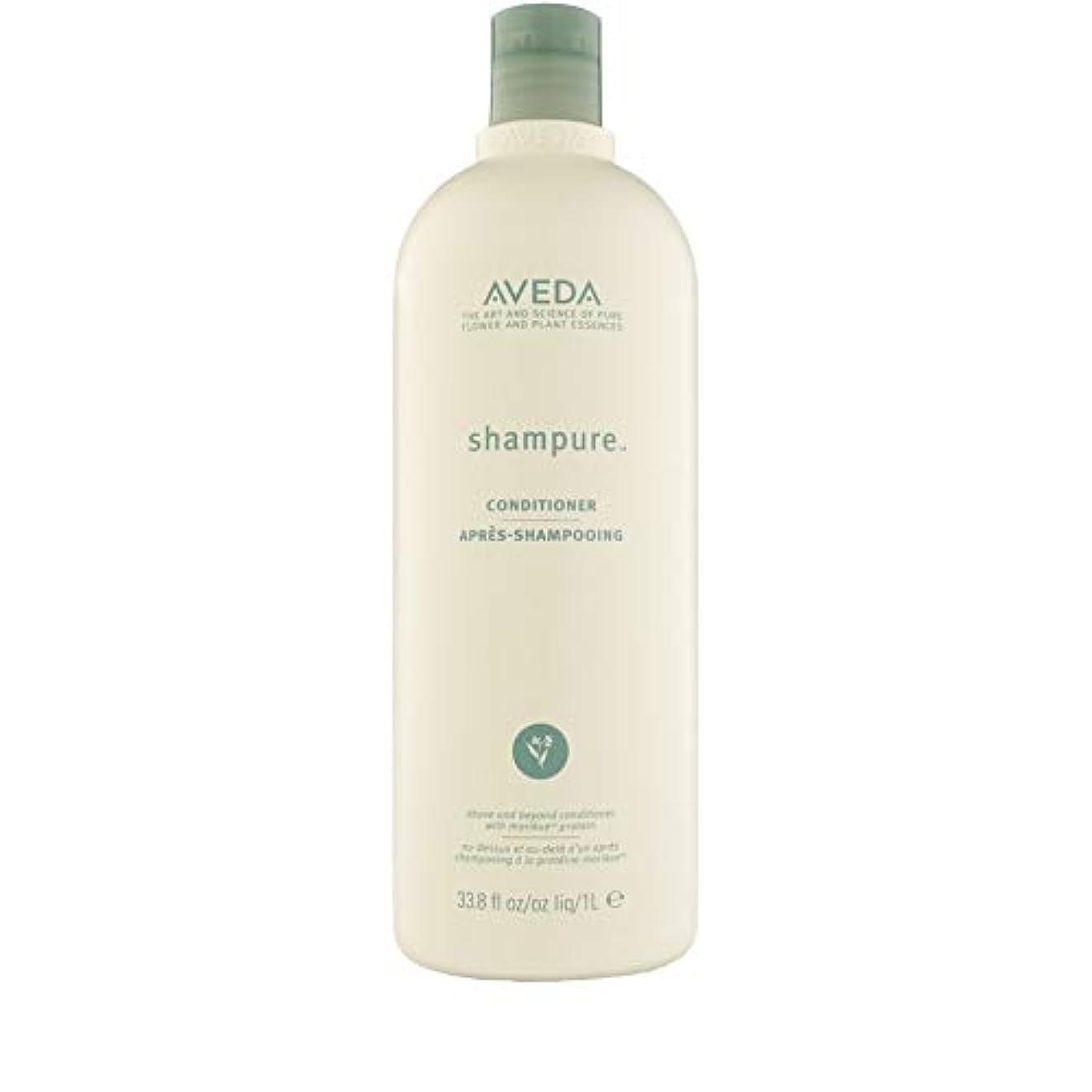 ヒント値するビン[AVEDA ] アヴェダShampureコンディショナー1リットル - Aveda Shampure Conditioner 1L [並行輸入品]
