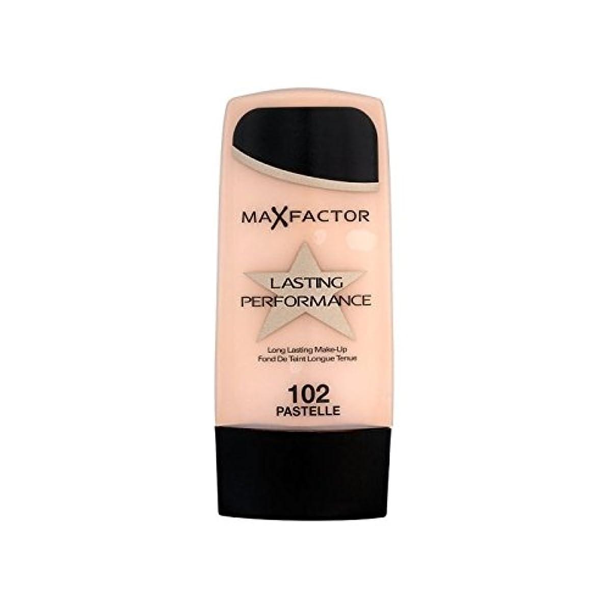 値下げ自伝に同意するMax Factor Lasting Performance Foundation Pastelle 102 - マックスファクター持続パフォーマンスの基礎 102 [並行輸入品]