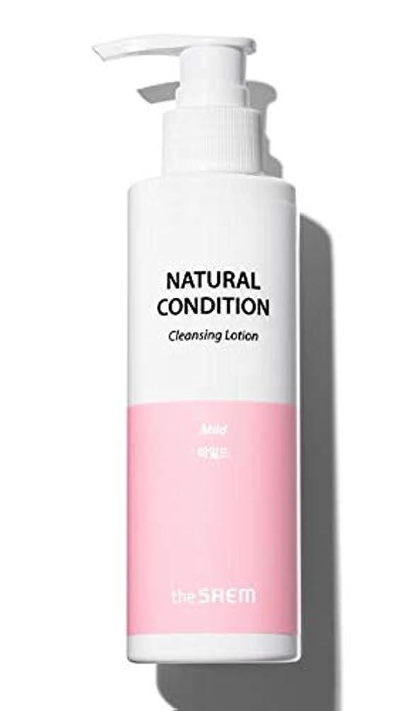 レパートリー勃起アドバンテージThe SAEM Natural Condition Cleansing Lotion ザセム ナチュラル コンディション クレンジング ローション 180ml [並行輸入品]