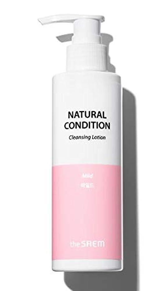 住む飽和する球体The SAEM Natural Condition Cleansing Lotion ザセム ナチュラル コンディション クレンジング ローション 180ml [並行輸入品]