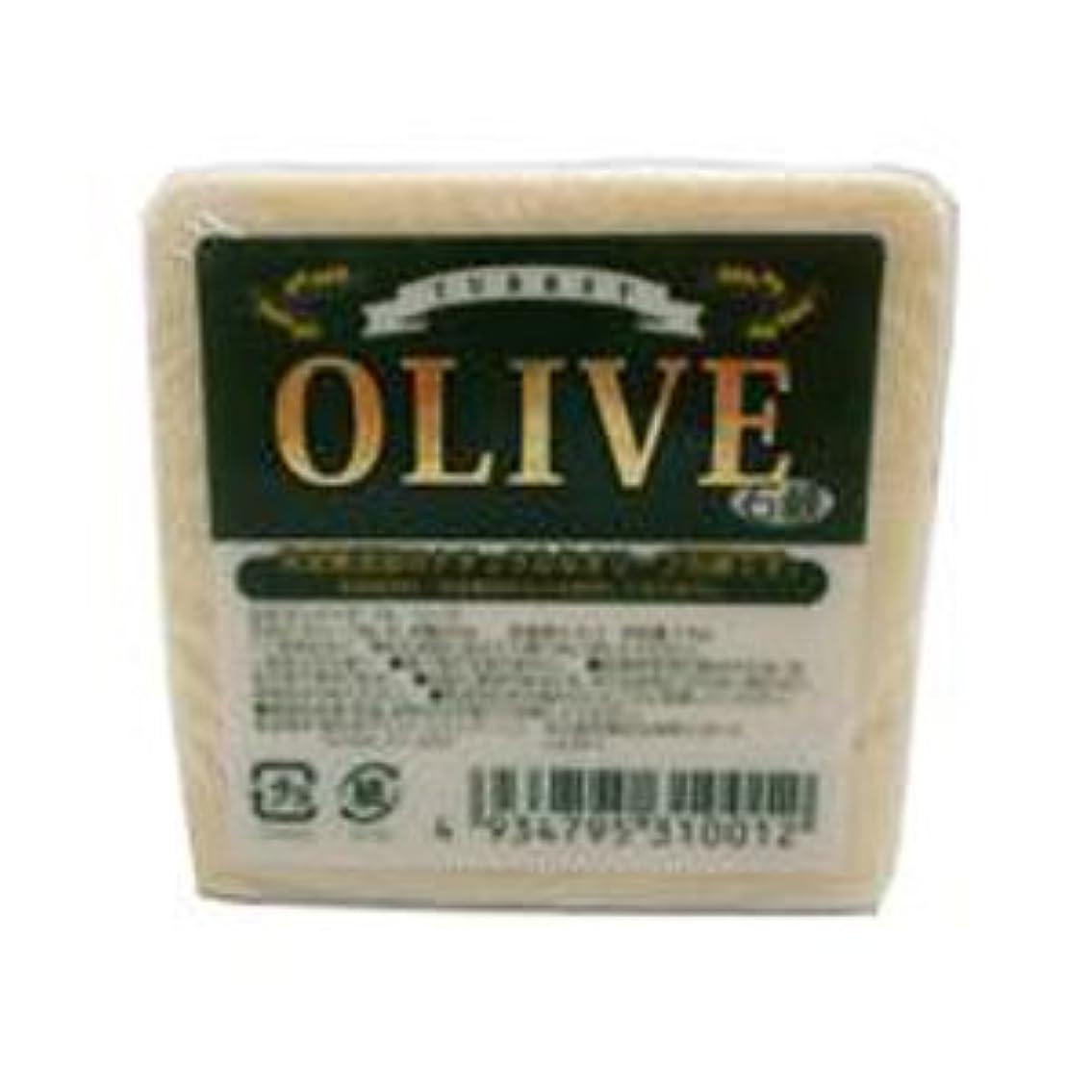 野心羊飼いつばお得な10個セット トルコ産オリーブを使用した無添加石鹸 ターキーオリーブ石鹸 135g