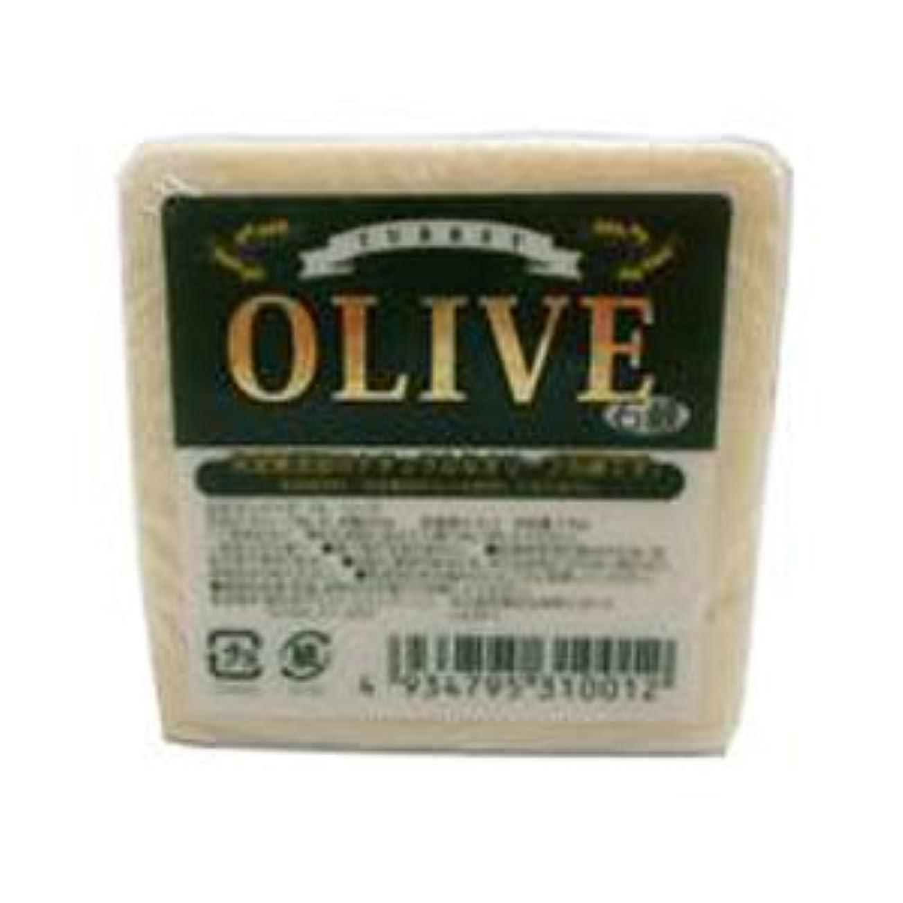 ストレッチコロニアル誓約お得な5個セット トルコ産オリーブを使用した無添加石鹸 ターキーオリーブ石鹸 135g