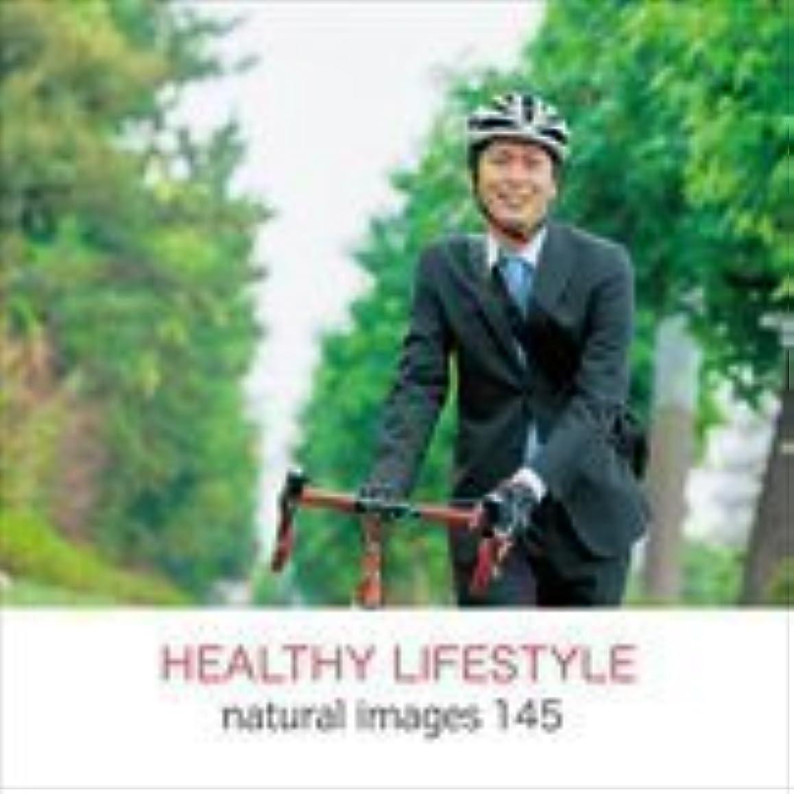 富豪シーフード伝統的naturalimages Vol.145 HEALTHY LIFESTYLE