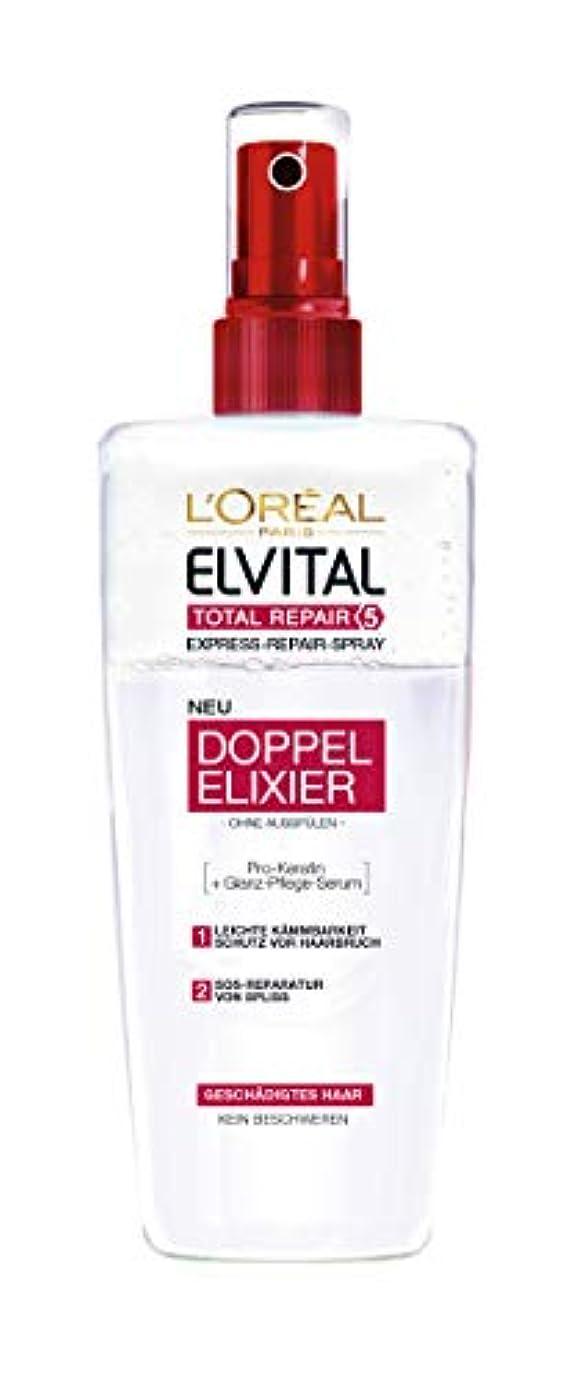 天才水没カストディアンL'Oréal Paris Elvital Total Repair 5 Biphase Kur, 3er Pack (3 x 200 ml)