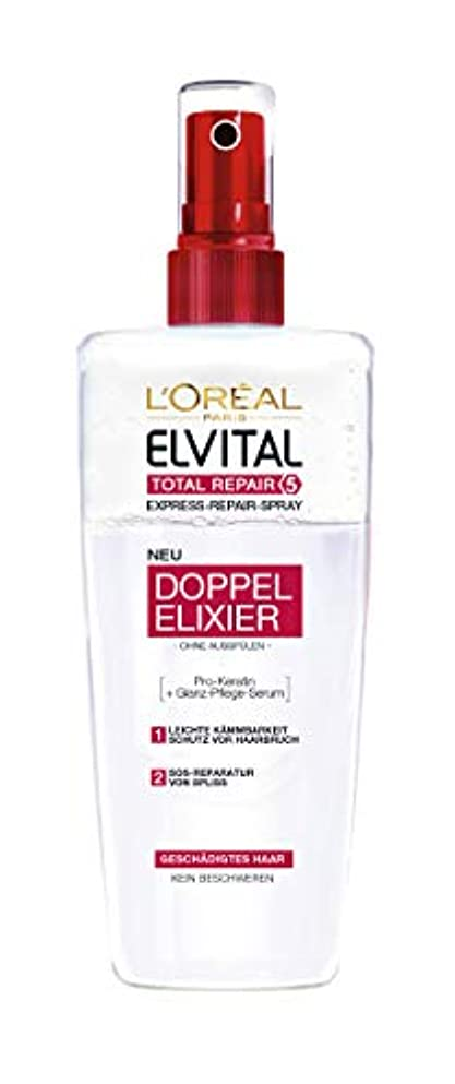 ホバートショートペーストL'Oréal Paris Elvital Total Repair 5 Biphase Kur, 3er Pack (3 x 200 ml)