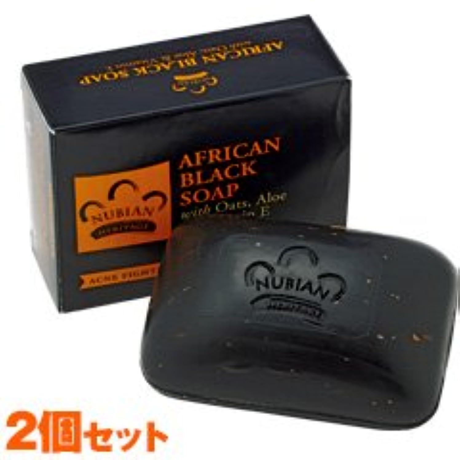 うるさいスリラー狂信者ヌビアン ヘリテージ(NUBIAN HERITAGE)アフリカン ブラック ソープバー 2個セット 141gX2[並行輸入品][海外直送品]