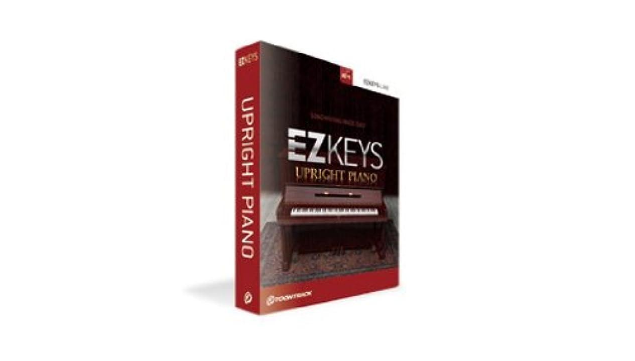 好意的島アフリカ人【国内正規輸入品】TOONTRACK EZ KEYS - UPRIGHT PIANO/パッケージ品