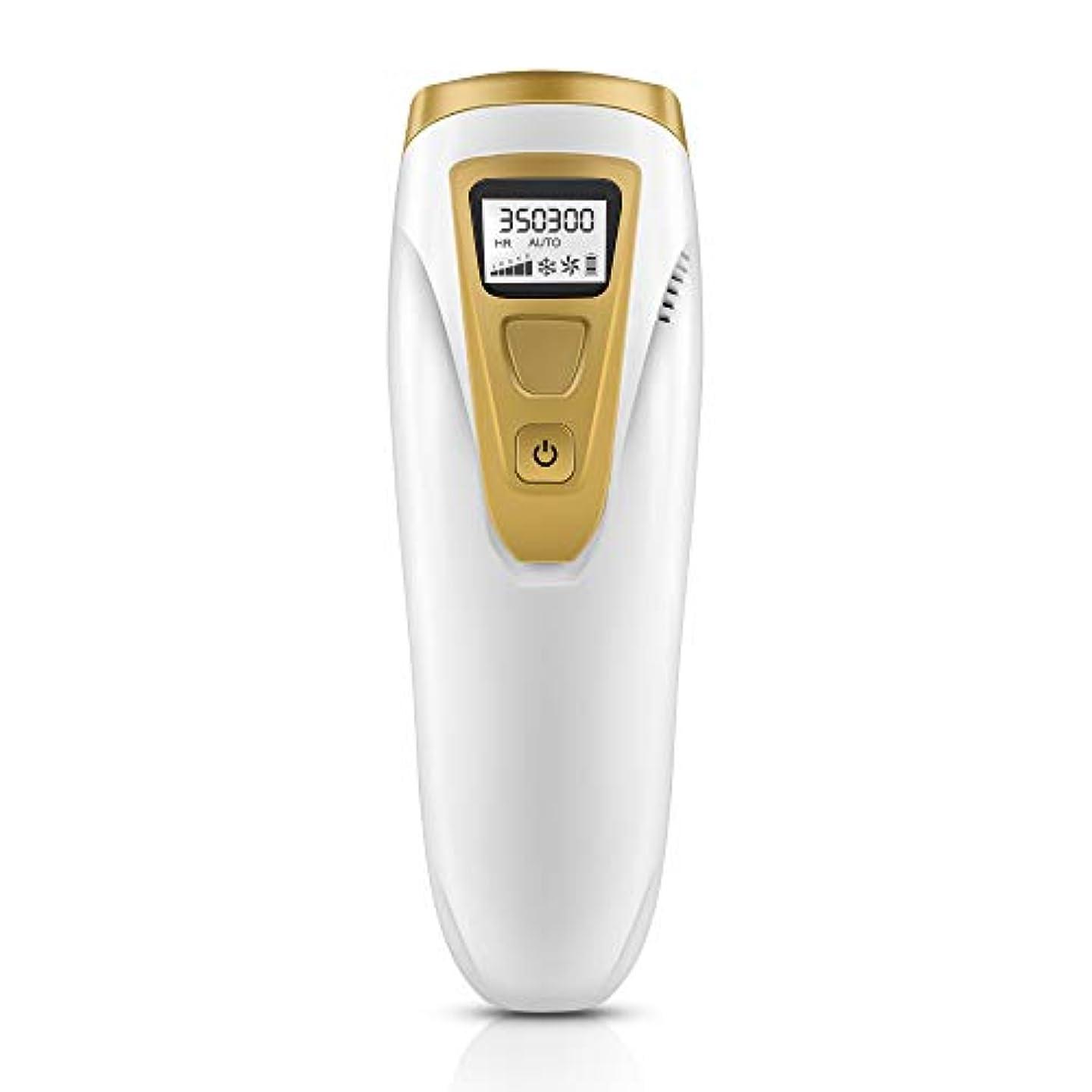 不適蒸気合理化脱毛器 レーザー IPL 光美容器 家庭用脱毛器 5段階調整 液晶LCDスクリーン搭載 メンズ レディース 美肌機能搭載 フラッシュ脱毛 全身用 改良版