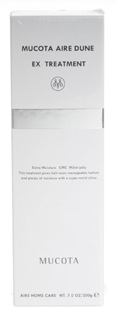 可能マラウイ化学薬品ムコタ アイレ デューン EX トリートメント 200g