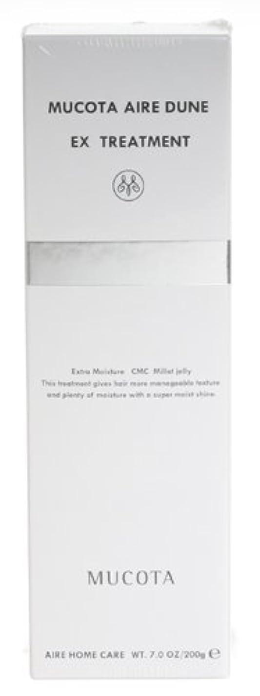 相互接続最大冷蔵するムコタ アイレ デューン EX トリートメント 200g