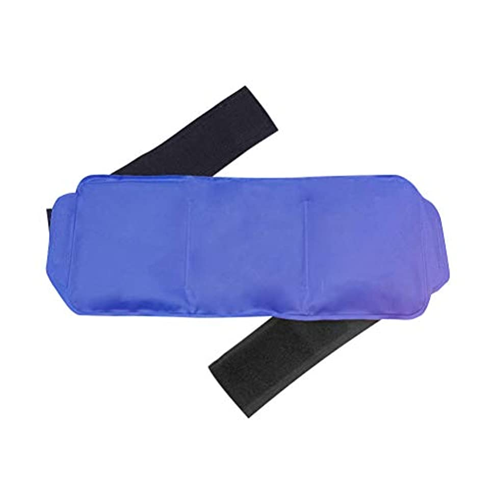 Healifty 再利用可能なアイスパックホット&コールドセラピーヒートラップ痛み緩和柔軟なジェルパック肩の後ろ膝と腕