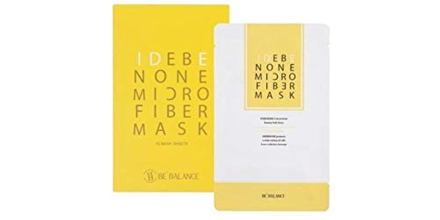 バスルーム推定神学校BE BALANCE Idebenone Mask 10 Sheets/ビーバランス イデベノンマスク(10枚/1箱)日本国内発送