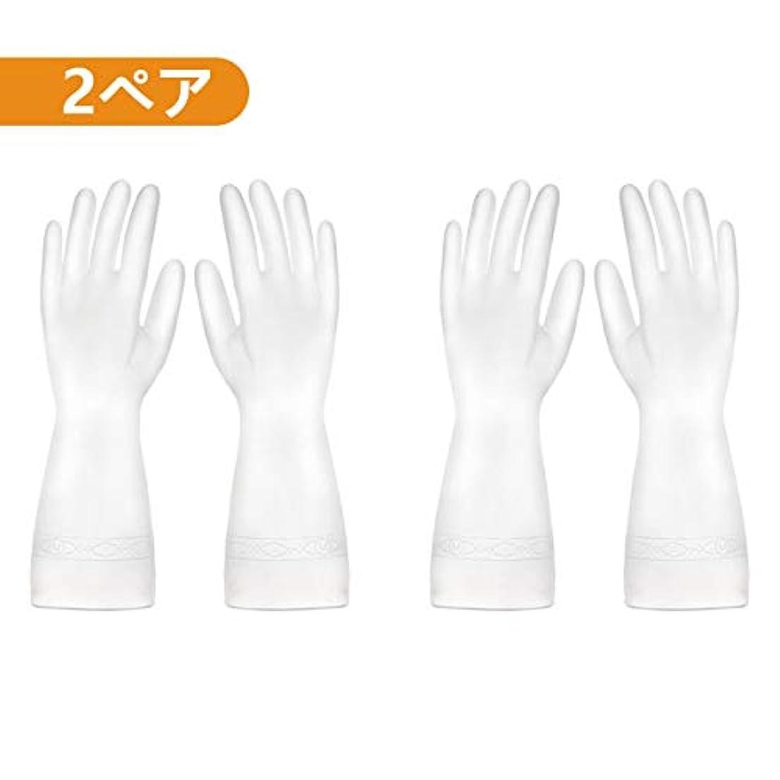 フェミニン疫病バクテリアキッチン手袋 2ペア入り 食器洗い手袋 ゴム手袋 キッチングローブ 耐熱 繰り返し利用 作業 炊事用 家庭用 家事用 食器洗い 園芸 ホワイト latex gloves (S 2ペア)