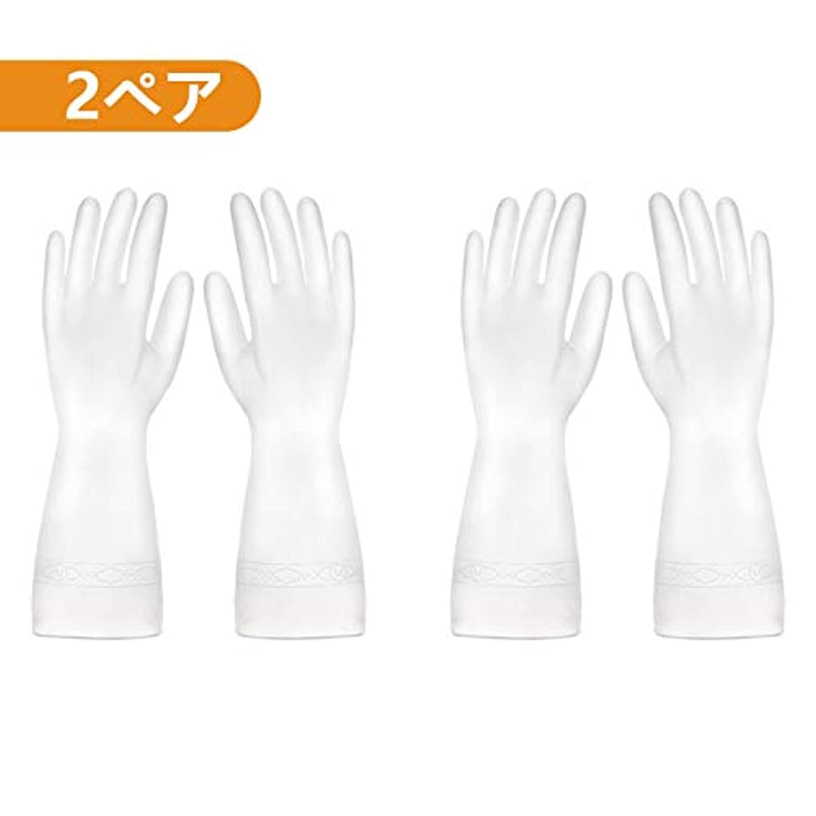 ファントムオレンジじゃないキッチン手袋 2ペア入り 食器洗い手袋 ゴム手袋 キッチングローブ 耐熱 繰り返し利用 作業 炊事用 家庭用 家事用 食器洗い 園芸 ホワイト latex gloves (S 2ペア)