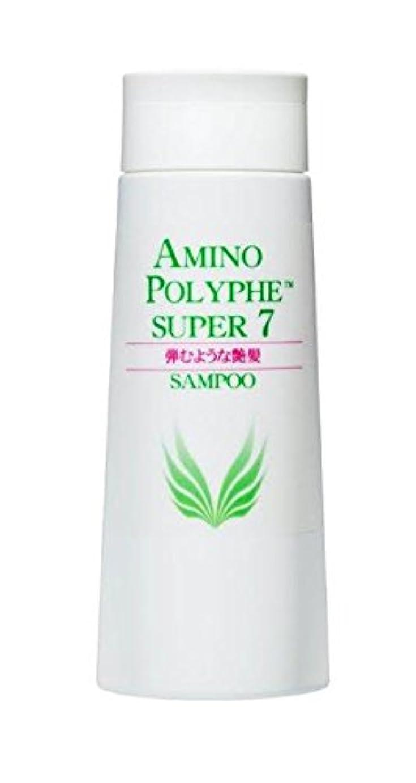 ヶ月目ブランチ乳製品黒にんにくシャンプー 女性用(200ml)