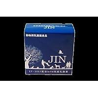 免疫乳酸菌 【動物用乳酸菌食品】JIN 30包