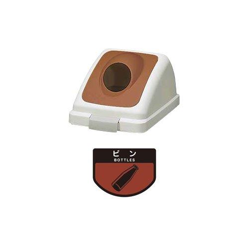リサイクルトラッシュECO-70 丸穴蓋 ブラウン (直送品)