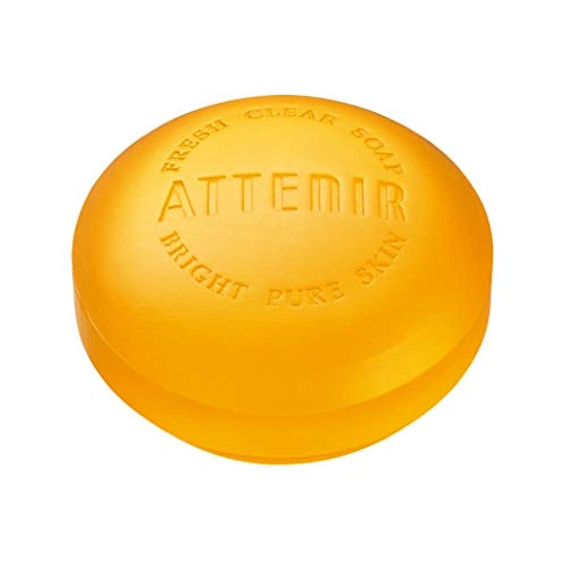 精神医学エクスタシー保守的アテニア フレッシュクリアソープ ホワイト 石鹸 くすみケア 天然オレンジの香り 100g